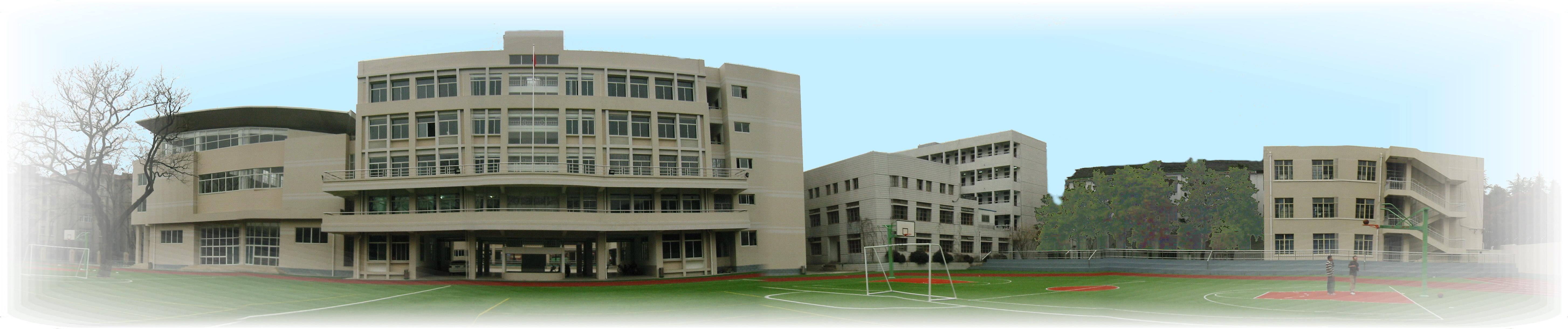 太平门校园
